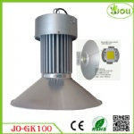 high bay lamp 100W